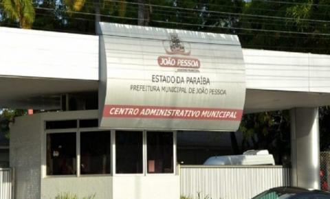 Concurso da Prefeitura de João Pessoa é suspenso; novo edital deve ser divulgado