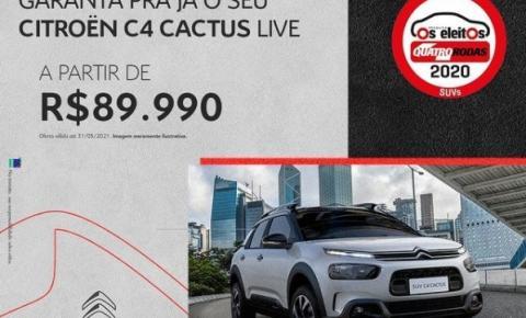OFERTA IMPERDÍVEL: SUV C4 CACTUS LIVE automático a partir de R$ 89.990 só na Carneiro Citroën