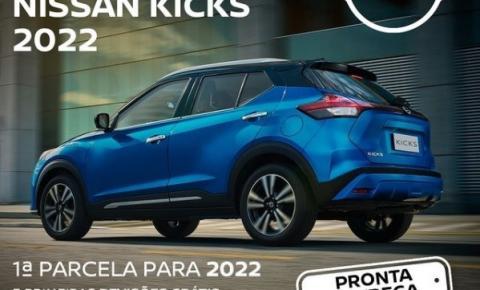SÓ NA CARNEIRO NISSAN: Novo Kicks com a primeira parcela para 2022 e três primeiras revisões grátis