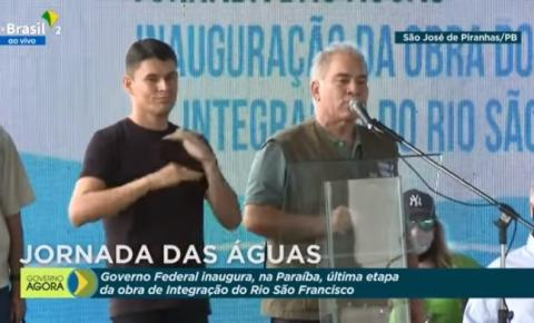 Na PB, Queiroga discursa (em clima de campanha) e ataca governadores