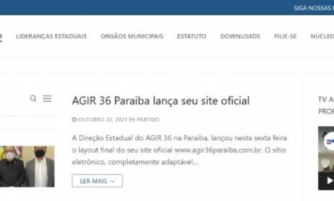 AGIR 36 Paraiba lança site oficial