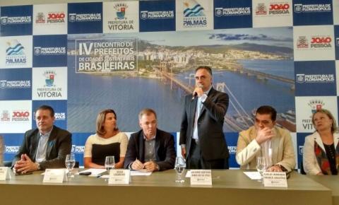 Revitalização do Centro Histórico de João Pessoa é destaque em encontro de prefeitos